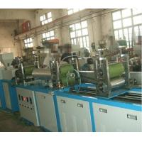 Quality 12KW Heating Power Pvc Blown Film Extrusion Machine Heavy Weight SJ45-Sm250 for sale