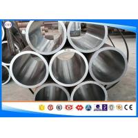 Quality ASTM 1330 Engineering Mechanical Oil Cylinder Pipe Hydraulic Cylinder Steel Tube for sale