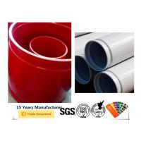 Oil Pipe High Performance Coatings , Pure Epoxy Super Durable Powder Coating Manufactures