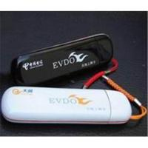 EVDO wireless modem Manufactures