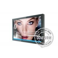 52 Inch Wall Advertising Display Digital Poster , Lcd Ad Player 8ms Respond Time Manufactures