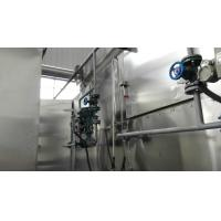 Fruit / Vegetable Food Production Dryer Machines  vacuum freezen Manufactures