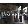 ZRJ-100L-Q Stainless Steel Vacuum Emulsification Machine PLC Control For Fat Emulsion Manufactures