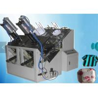 Round Shape Paper Plate Making Machine Birthday Paper Plate Forming Machine Manufactures