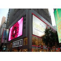 Electric Digital Video Advertising Front Service Outdoor Led Display Signs / LED Advertising Screen Billboards Manufactures