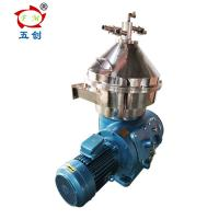 Disc Centrifuge Fish Processing Machine , Fish Oil Extraction / Fish Oil Filter Machine Manufactures