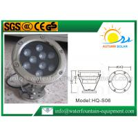 Stainless Steel Inground Pool Lights Waterproof IP68 6W RGB Color Control Manufactures