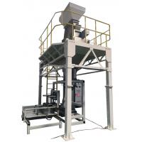 Automatic Bag Packing Machine for Powder / Granule / Premixes Open Mouth Bag Type Manufactures