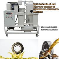 ZJD Hydraulic Oil Purification and Filtration Machine for Dehydration and removing dirty Manufactures