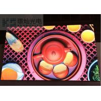 China MBI5020 OEM Accepted RGB Indoor Led Displays P4 Full Color 1/16scan on sale