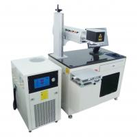 200 Hz - 50 Khz Diode Laser Marking Machine For Vacuum Cup And Round Products Manufactures