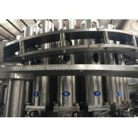 China Detergent / Shampoo Bottle Filling Machine 2500 Bottles Per Hour With Ong Service Life on sale
