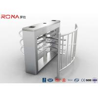 CE Approved Flap Barrier Gate Turnstile With Entry Systems DC 24V Brush Motor Manufactures