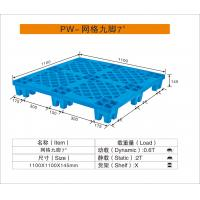 Buy cheap HDPE Material Green Color food grade plastic pallets 1100mmX1100mmX145mm from wholesalers
