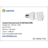 T2 20W Small Compact Fluorescent Lamps 7mm , Cfl Spiral Bulbs For Office Manufactures