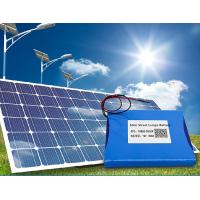12V 20Ah battery for solar street light, solar Landscape Lamp, Solar Courtyard Lamp Manufactures