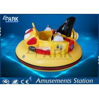 Inflatable Children's Bumper Cars Battery Operated 360 Degree Rotation Function Manufactures