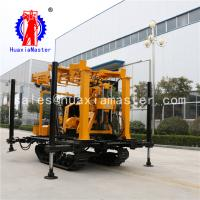 Huaxia Master Full hydraulic crawler core drilling rig/small engineering exploration drilling equipment for sale Manufactures