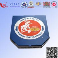 Quality Hot Sale Pizza Box Manufacturers in China for sale