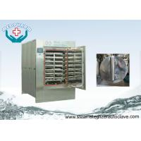 Biosafety Large Capacity Laboratory Sterilizer With Electronic Circuit Safety Protection Manufactures