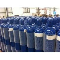 25L - 52L Seamless Steel Compresses Gas Cylinder For High Purity Gas ISO9809-1 Manufactures
