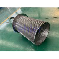 SUS304 Basket Screen Filter Smooth Wire Surface For Waste Water Treatment Manufactures