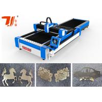 China Aluminium Sheet Metal Laser Cutting Machine For Photoelectric Conversion on sale