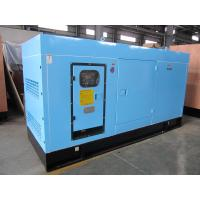 Water Cooled 50KVA Silent Diesel Generator Outdoor Standby Generator Manufactures