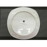 Quality Square Dish Plate With Customized-Logo Porcelain Dinnerware Sets Dia. 23cm for sale