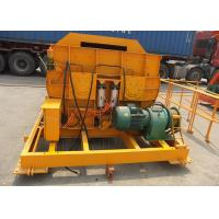 Yellow Automatic Forced concrete mixer 750 liter JS750 simple structure Manufactures