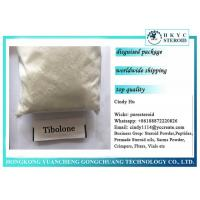 Buy cheap Raw Estrogen Steroid Powder Tibolone For Bodybuilding Supplements from wholesalers