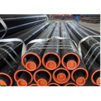 S355 JRH 20 Inch Seamless Mild Steel Tube For Gas And Oil Pipe Manufactures