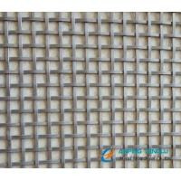 China Flat Wire Decorative Metal Mesh for Interior/External Building Design on sale
