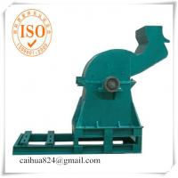 Metal an crusher recycling machine Manufactures