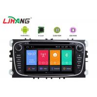 Android 8.1 Ford Expedition Dvd Player With GPS Navigation Multimedia Radio Stereo Manufactures