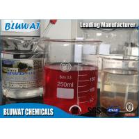 Dyeing Sewage Treatment Water Decoloring Agent CAS NO. 55295-98-2 Manufactures