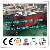 Buy cheap HVAC Duct Pipe Elbow Make Equipment Orbital Tube Welding Machine In Making Elbow from wholesalers