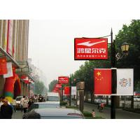 Pole Poster P4 LED Advertising Display At Walk Street Aluminum Cabinet Manufactures