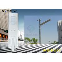 High Lumen Integrated LED Street Lights Solar System with High Brightness Bridgelux LED Chips Manufactures