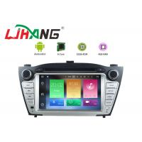 Android 8.0 Hyundai Car DVD Player With Muti Language SD FM MP4 USB AUX Manufactures
