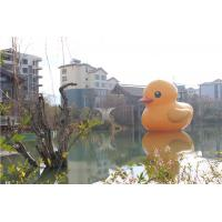 Inflatable Cartoon PVC Inflatable Yellow Duck 3 Meter - 15 Meter Height Manufactures