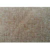 Odorless Natural Fiber Board Moisture - Proof Good Heat And Sound Insulation Manufactures