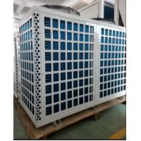 China Meeting High Efficiency Electrical Swimming Pool Water Heat Pump CE CCC Certificate on sale