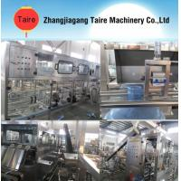 Automatic 5 gallon mineral water filling machine/line Manufactures