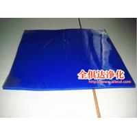 Blue Washable Silicone Sticky Mat Manufactures