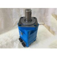 Buy cheap Eaton Hydraulic Motor 2000 series 104-1001-006 For Agricultural Machines from wholesalers