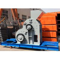 CE High Chromium Plate Hammer Fine Impact Crusher Machine For Building Industry Manufactures