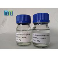 3,4-dimethoxy thiophene, 98%  Electronic grade chemical CAS 51792-34-8 Manufactures