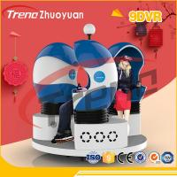 Shopping Mall Three Seats 9d Virtual World Simulator With VR Games 220V Manufactures