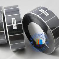 China Barcode printer use barcode adhesive label sticker coated paper label sticker on sale